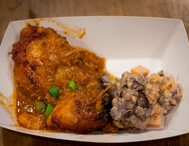 Busch Gardens Williamsburg Food and Wine Festival 2016 Huli Huli Chicken