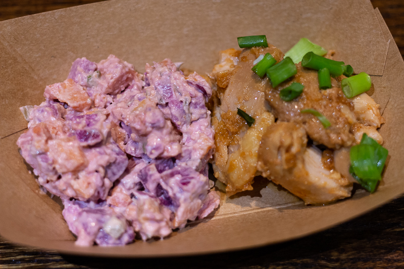 Busch Gardens Williamsburg Food and Wine Festival 2019 Huli Huli Chicken