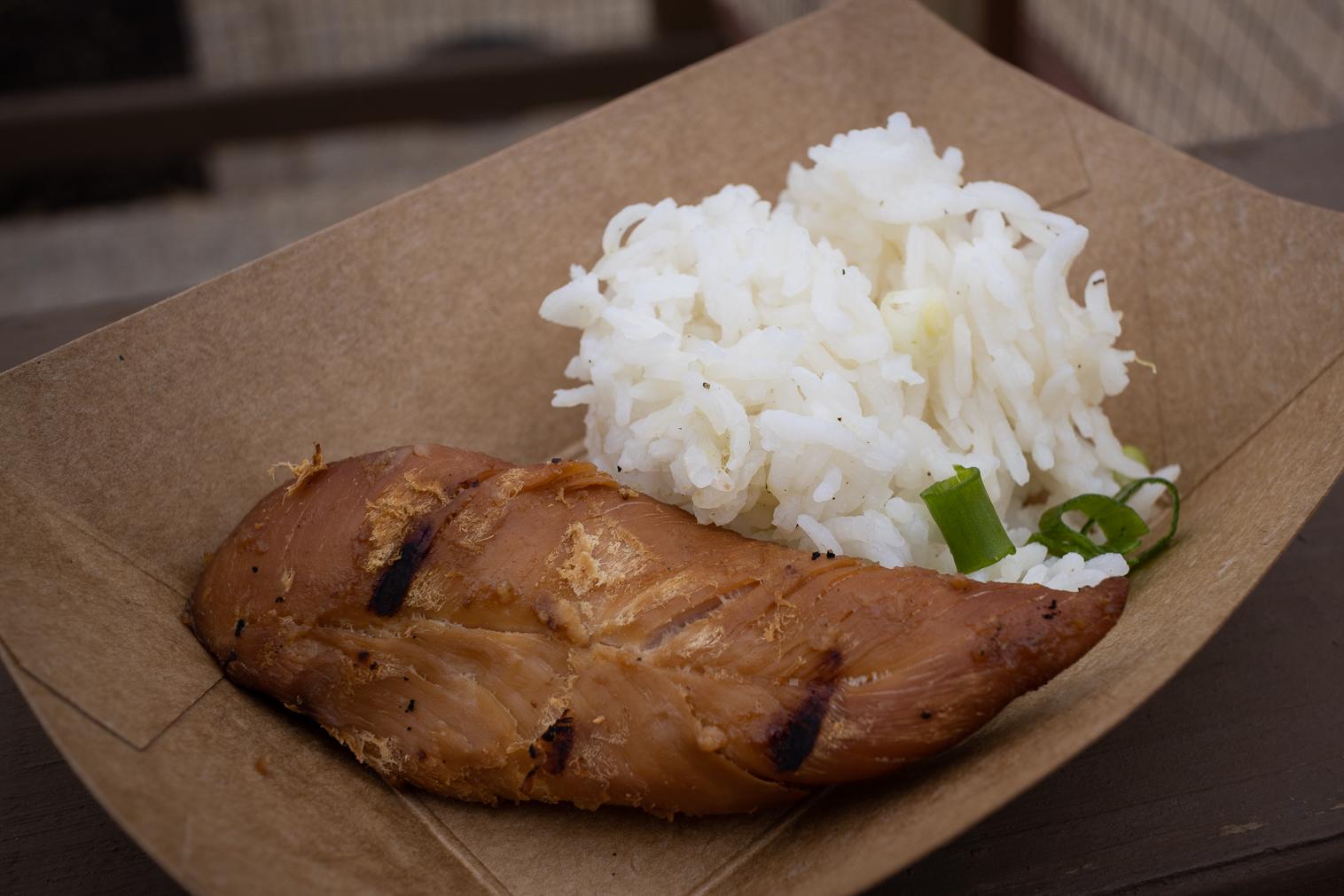 Busch Gardens Williamsburg Food and Wine Festival 2019 Chicken Bulgogi